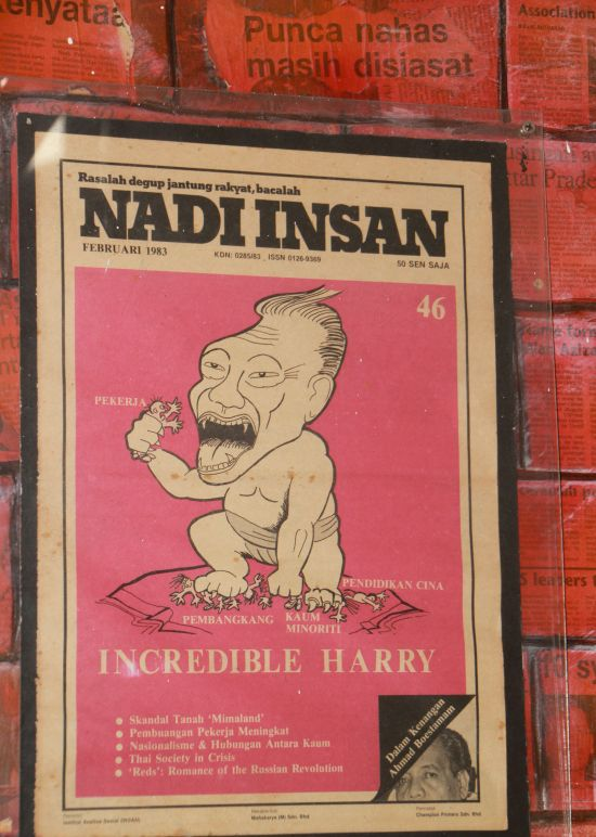 Nadi Insan