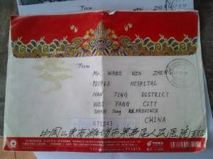 Allan Waung address