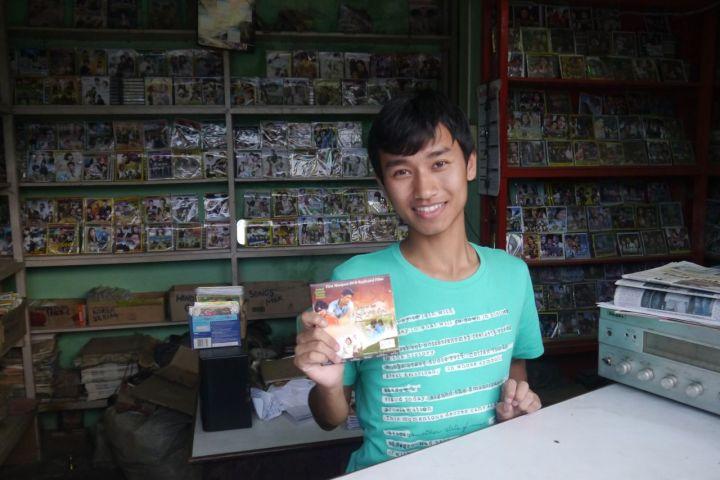 Manipur film