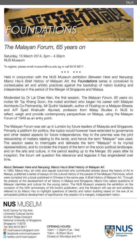 Malayan Forum