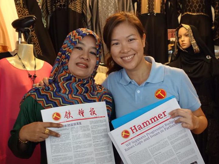 redwire-singapore-he-ting-ru-wp-general-election-2