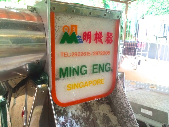 coconut grinder photo eng su_Bright.jpg